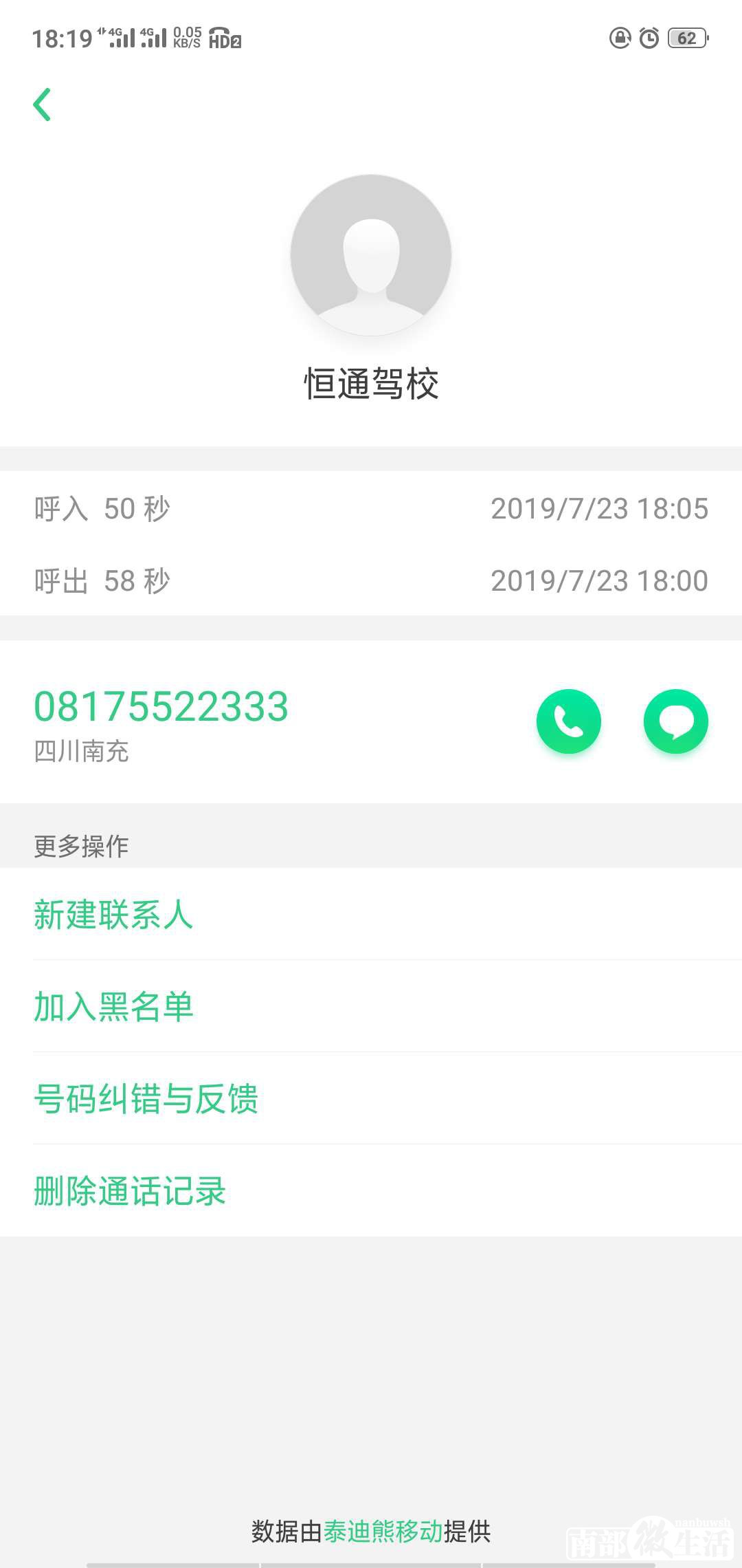 wechat_upload15638778385d36e1ce4951c